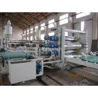 Buy cheap PE building template extrusion line from wholesalers