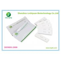 LSY-20090O FMD Type O antigen rapid test card for bovine, goat and porcine Manufactures