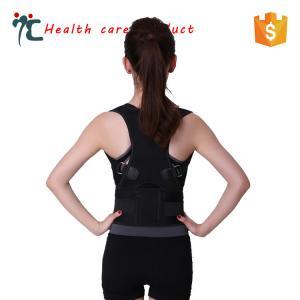 Buy cheap adjustable shoulder posture corrector upper back support brace belt to correct posture from wholesalers