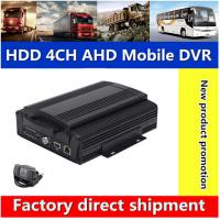 China Hard Disk 4Ch 720P HD mobile dvr camera systems With PC Smartphone APP on sale