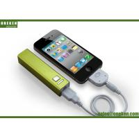 Fast Charging Gifts 18650 Power Bank Lithium Polymer , Light Weight Mobile Battery Backup Charger Manufactures