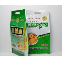 Flexible Heavy Duty Resealable Plastic Bags , Eco Friendly Flower Seed Bags