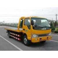 Low Price of  XUGONG  XZJ5060TQZ 6ton  Wrecker Tow Truck for sale Manufactures