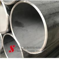 Round Heat Exchanger Steel Tube ASTM Standard With Anti Rust Oil Protection Manufactures