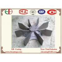 Fan Castings for Well-type Heat-treatment Furnaces EB35010 Manufactures