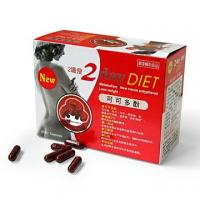 Quality New two day diet, cocoa polyphenols 2 day diet , lingzhi slimming capsule , slimming formula loss weight for sale