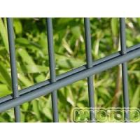 Buy cheap Reforcement Fence - 01 from wholesalers