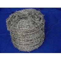 China Low Carbon Hot Dipped Electro-Galvanized Iron Wire Double Strand Barbed Wire on sale