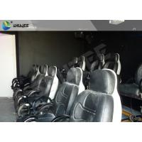 Electric System 5D Movie Theater With Motion Ride Special Effect Bubble / Rain / Snow Manufactures