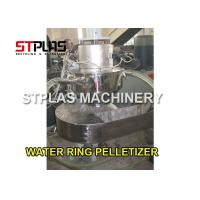 China Plastic Granules Machine Water Ring Pelletizer System For PP PE Recycling on sale