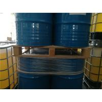 High Purity Industrial Epoxy Resin Methyltetrahydro Phthalic Anhydride Mixture Of 3-  4- Isomers Manufactures