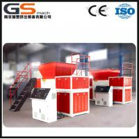 China heavy duty shredder on sale
