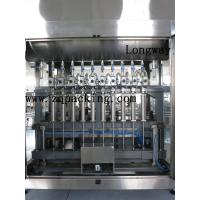 China 1-5L Sunflower Oil Filing Machine for Viscous Liquid From Longway Factory on sale