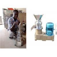 Colloid Mill for Peanut Butter Walnut Nut Manufactures