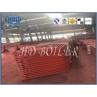 Waste Heat Recovery Into Energy Module System For Industrial , HDB boiler,Customized Color Manufactures