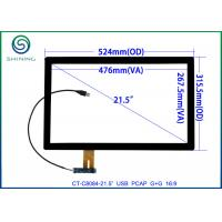 """21.5"""" USB Interface Projected Capacitive Touch Screen For Commercial Kiosks, 16:9 COB Type ILITEK 2302 Controller Manufactures"""