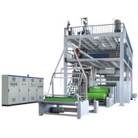 Full Automatic S Spunbond Nonwoven Geotextile Production Line / Equipment Manufactures