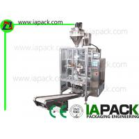 Baby Food Powder Packaging Equipment Automatic Weighing PLC Control Manufactures