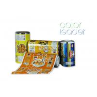 Quality Printed Laminated Rolls / Automatic Packaging Rolling Foils for sale