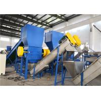 Small Plastic Bottle Recycling Machine / Plastic Bottle Crusher For Recycling Manufactures
