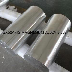 Light Weight Magnesium Alloy Die Casting Az80a Metallic Semi Continuous Manufactures