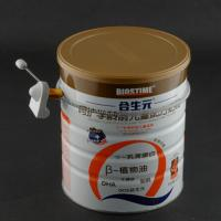 Stainless Steel EAS Hard Tag 58KHZ For Powdered Milk , Anti Theft Manufactures