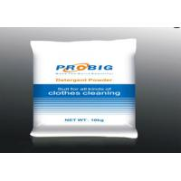 OEM Laundry Detergent Powder Personal Care For Washing Clothes Apparel Manufactures