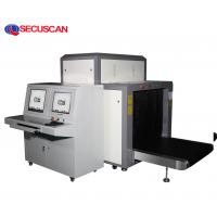 Professional Security Smiths X Ray Baggage Scanner Machine For Courthouses Manufactures
