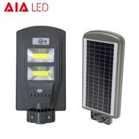 hot sale IP65 COB 40W outdoor decorative solar lights fixture outdoor led solar sidewalk lights Manufactures