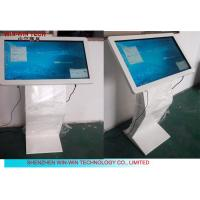 Floor Standing I3 / I5 / I7 LCD Touch Screen Kiosk With Metal Stand Manufactures