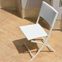 China Lightweight Black White Wedding/Kid Party/Event Children/Adults Folding Chair Custom Small/Large PE Rattan Furniture on sale