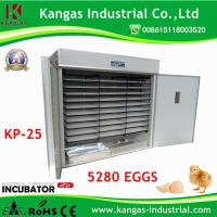 (KP-25) 2017 Best Selling 5280 Chicken Eggs Incubators for Sale Manufactures
