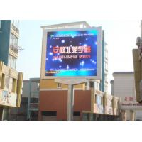 China Plaza Outdoor Full Color LED Screen DIP P10 P8 P6 LED Video Wall 2R1G1B Light Weight on sale