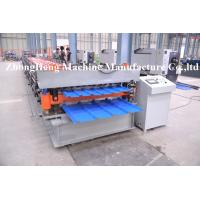 China Double Deck Roofing Sheet Roll Forming Machine G300 With Double Chains Drive on sale