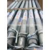 Buy cheap High Load Capacity Scaffolding Steel Props Following EN1065 Standard from wholesalers