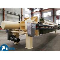 Sewage Treatment Automatic Filter Press For Mining / Brewing / Textiles Industry Manufactures