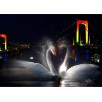 Large Lake Water Screen Projector / Water Screen Fountain With Laser Projection Manufactures
