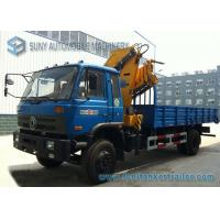 China XCMG / UNIC Telescopic / Knuckle Boom 5T Mounted Crane Truck 4X2 on sale
