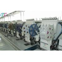 China 12 Heads Industrial Double Sequin Embroidery Machine With Servo Motor on sale