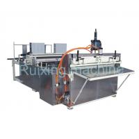 Fully Automatic Ultrasonic Non Woven Slitting Machine Edge Sealing Effect Manufactures