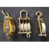 Aluminium Alloy Block And Tackle Pulley 20KN for Power Construction Manufactures