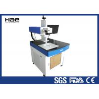 Good Beam 532nm Green Laser Marking System Industrial Laser Marker For Hardware Manufactures