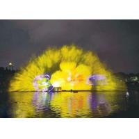 Yellow Water Projection Screen Water Fountain With Multicolored Waterproof Led Lights Manufactures