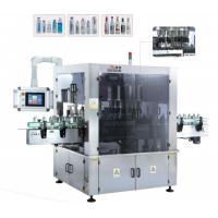 Rotary labeler front and back / Neck and front speed 15000B/H CE Certification Manufactures