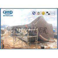 High Speed Alloy Steel / Equivalent Industrial Cyclone Separator 420-1400pa Manufactures