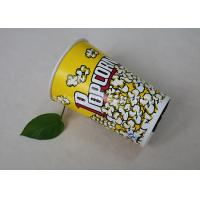170 oz Yellow Color Custom Printed Paper Cups for Popcorn Large Capcity Manufactures