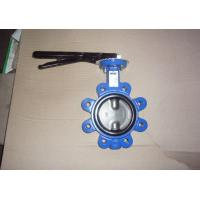 Easy Installation BS4504 PN10 / PN16 Flange Standard Cast Iron Lug Butterfly Valve Manufactures