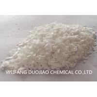 China 74 % 94 % Calcium Chloride Anhydrous , Cacl2 Compound With Low Toxicity on sale