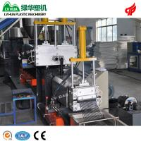 China Energy-efficient Waste Non-Woven Fabric Recycling Granulator Machine Price on sale