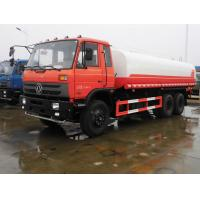 Factory supply directly Dongfeng 6*4 LHD 20000L water tank truck, factory sale best price dongfeng 20m3 cistern truck Manufactures